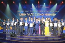 Trao Giải thưởng Thương hiệu vàng TP Hồ Chí Minh cho 30 doanh nghiệp