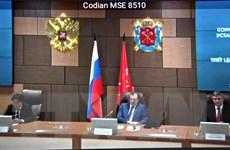 Hội thảo nhân kỷ niệm 71 năm quan hệ ngoại giao Việt Nam-LB Nga