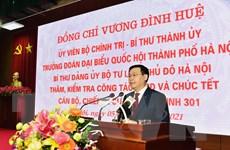 Bí thư Thành ủy Hà Nội chúc Tết Sư đoàn Bộ binh 301-Bộ Tư lệnh Thủ đô