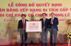 Đà Nẵng: Bảo tồn và phát huy giá trị Di chỉ khảo cổ Chăm Phong Lệ