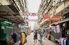 Kinh tế Hong Kong dự kiến tăng trưởng 3,5-5,5% trong năm 2021