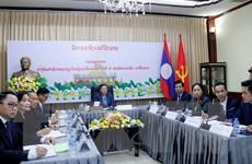 Hội nghị trực tuyến về kết quả Đại hội lần thứ XI của Đảng NDCM Lào