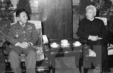 Nhà lãnh đạo Phạm Văn Đồng - tấm gương đạo đức trong sáng, tài năng