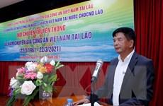 60 năm đóng góp của các cán bộ, chuyên gia công an Việt Nam tại Lào