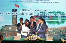 Hà Nội: Hàng nghìn sản phẩm, dịch vụ du lịch nội địa hấp dẫn năm 2021