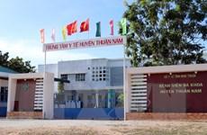Dịch COVID-19: Ninh Thuận xây Bệnh viện dã chiến quy mô 200 giường