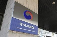 Hàn Quốc: Quan chức quốc phòng bị nghi ngờ làm rò rỉ bí mật quân sự