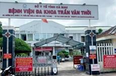 Cà Mau: Phê bình chủ tịch huyện chậm xử lý trong phòng chống COVID-19