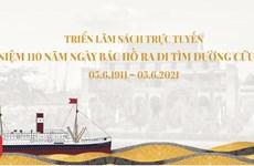 Triển lãm trực tuyến kỷ niệm 110 năm ngày Bác ra đi tìm đường cứu nước