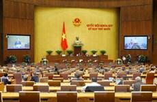 Chiến lược xây dựng và hoàn thiện hệ thống pháp luật Việt Nam