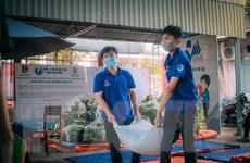 Thanh niên Thành phố Hồ Chí Minh chung tay chống dịch COVID-19