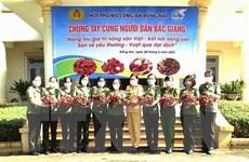 Đồng Nai kết nối tiêu thụ được hơn 100 tấn vải thiều Bắc Giang