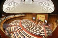 Kỳ họp thứ nhất, Quốc hội khóa XV: Hoàn thành toàn bộ nội dung