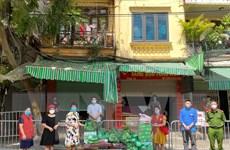 Hà Nội hỗ trợ 3.180 hộ nghèo bị ảnh hưởng bởi dịch COVID-19