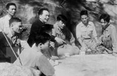 Triển lãm ảnh trực tuyến về Đại tướng Võ Nguyên Giáp tại Thái Nguyên