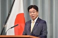 Nhật Bản chưa có ý định công nhận chính quyền Taliban tại Afghanistan