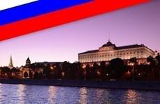 Nga bắt giữ một công dân Ukraine với cáo buộc hoạt động gián điệp