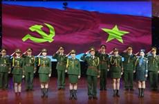 Bình chọn cho tuyển Văn hóa-Nghệ thuật QĐND Việt Nam tại Army Games