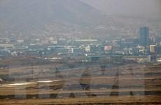 Bộ Thống nhất Hàn Quốc nâng quy mô Quỹ Hợp tác liên Triều