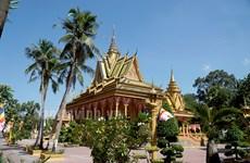 Trà Vinh: Đồng bào Khmer mừng lễ Sene Dolta tinh gọn nghi lễ