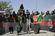 Liên hợp quốc lập chức danh báo cáo viên đặc biệt về Afghanistan