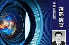Trung Quốc: Cựu Phó Tỉnh trưởng Sơn Tây bị buộc tội nhận hối lộ