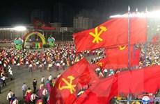 Triều Tiên tổ chức các hoạt động hoành tráng mừng ngày thành lập Đảng