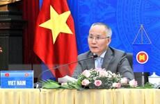 Kế hoạch tổng thể xây dựng Cộng đồng Kinh tế ASEAN đến năm 2025