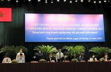 TP Hồ Chí Minh kết nối gói tín dụng 70.000 tỷ đồng cho doanh nghiệp