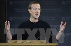 Facebook có kế hoạch thay đổi tên để làm mới thương hiệu