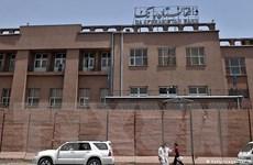 """LHQ lập quỹ tín thác vì """"nền kinh tế nhân dân"""" tại Afghanistan"""