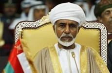 Kỷ niệm ngày Quốc khánh Vương quốc Oman lần 43