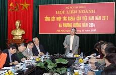 """""""Chủ động đóng góp xây dựng cộng đồng ASEAN"""""""