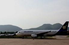 Lao Airlines mua thêm máy bay, mở rộng mạng lưới