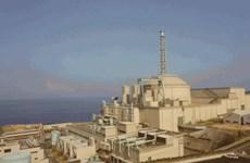 Mỹ yêu cầu Nhật hoàn trả plutoni thời Chiến tranh Lạnh