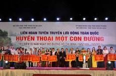 Đường Hồ Chí Minh được xếp di tích quốc gia đặc biệt