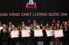 82 doanh nghiệp được tặng Giải Chất lượng quốc gia