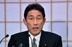 LHQ-Nhật Bản hợp tác về vấn đề bắt cóc công dân Nhật