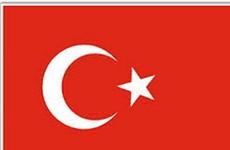 Ứng cử viên Chủ tịch EC phản đối Thổ Nhĩ Kỳ gia nhập EU