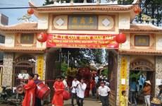 Lễ Nghinh Ông ở tỉnh Trà Vinh đón nhận danh hiệu Di sản quốc gia