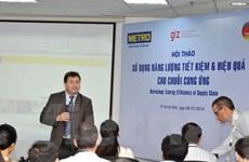 Metro và GIZ tổ chức hội thảo về quản lý năng lượng hiệu quả