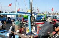VTV ra mắt chương trình ủng hộ biển đảo quê hương