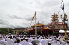 Hàng chục vạn người dự Đại lễ Hội yến Diêu trì cung ở Tây Ninh