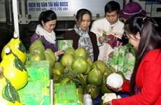 Khai mạc Hội chợ Nông nghiệp và Thương mại vùng Đông Bắc