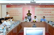 Tăng cường và đổi mới công tác dân vận trong cơ quan Nhà nước