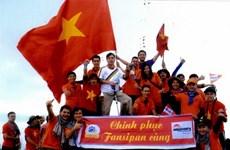 Công bố 39 kỷ lục mới của Việt Nam tại buổi Hội ngộ Kỷ lục gia