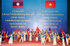 Đẩy mạnh các hoạt động đoàn kết hữu nghị nhân dân Việt-Lào