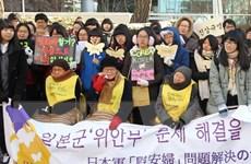 """Hàn Quốc hối thúc Nhật Bản giải quyết vấn đề """"phụ nữ mua vui"""""""
