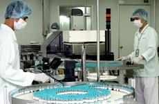 Chương trình sản phẩm quốc gia vắcxin phòng bệnh cho người
