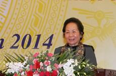 Phó Chủ tịch nước dự lễ kỷ niệm thành lập Đảng tại Thái Nguyên